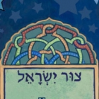 Haggadah Title Page
