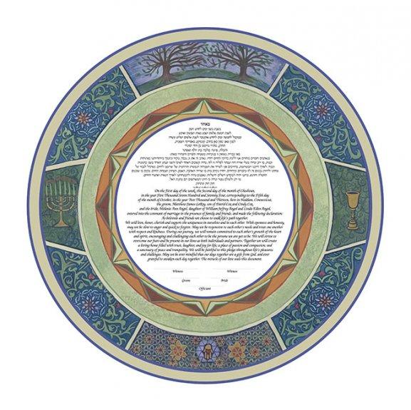 Decorative Circle ketubah
