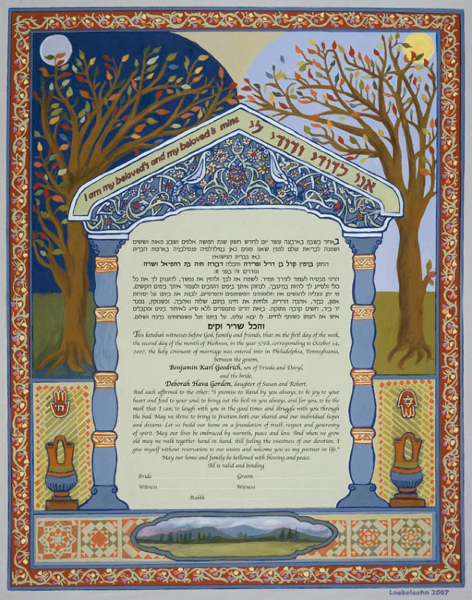 Day and Night Ketubah