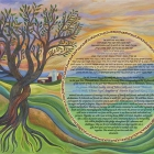 Country Sunrise Ketubah