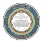 Decorative Circle ketubah