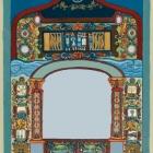 Torah Template