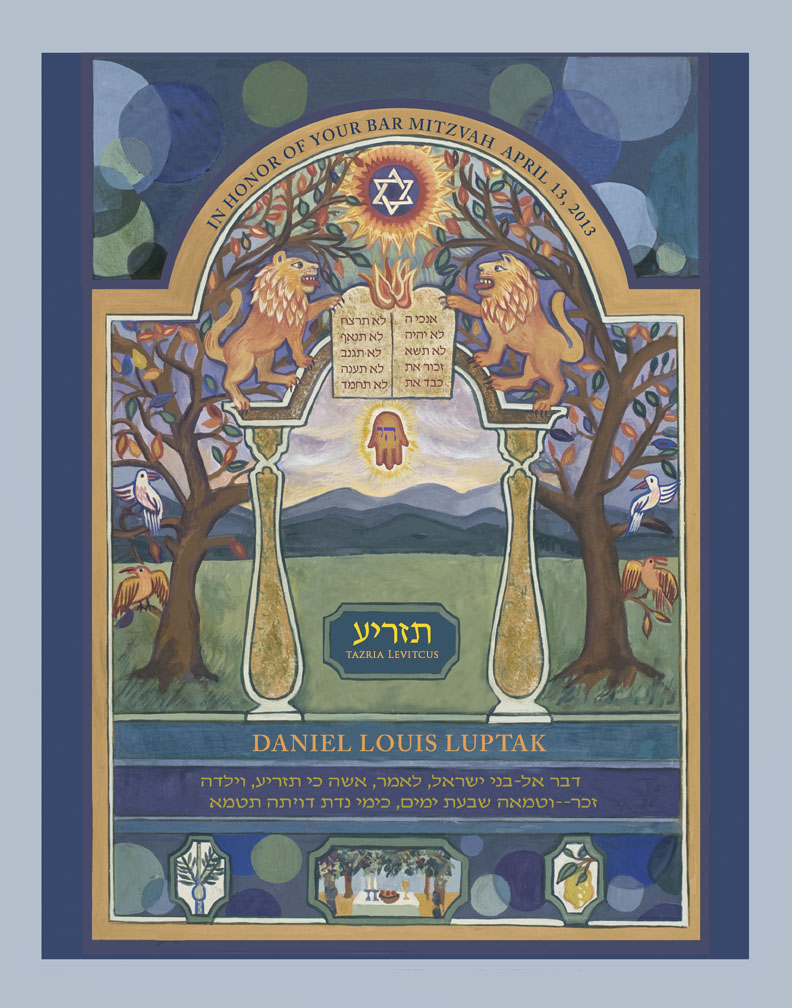 Lori loebelsohn bar bat mitzvah final boy cbl bar mitzvah 11 x 14 daniel luptak biocorpaavc Gallery