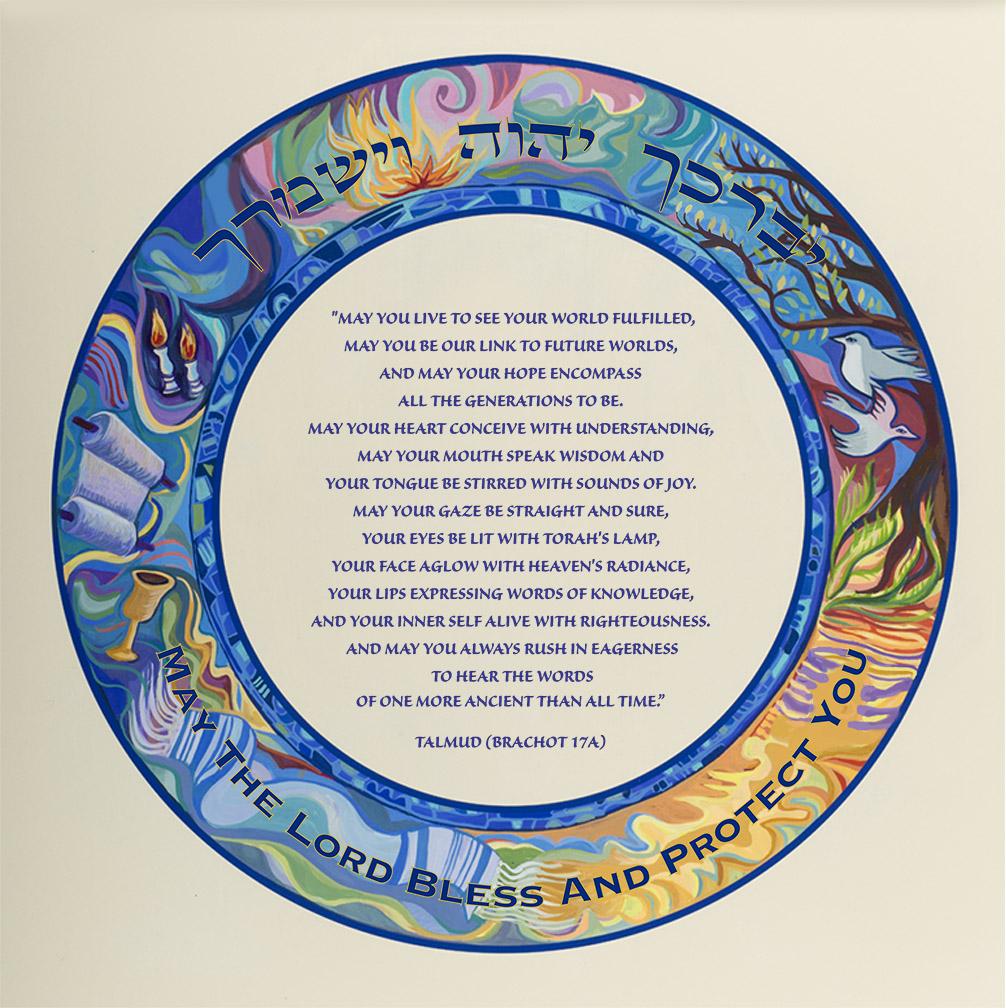 Symbols Bnai mitzvah website prints