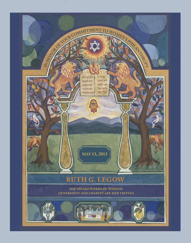 website Prints Lions of Judah